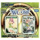 ウィクロス WXD-20 ウィクロスTCG 構築済みデッキ GREEN CUNNING