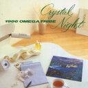 Other - 1986オメガトライブ/クリスタル・ナイト 【CD】
