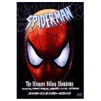 MARVEL HEROES スパイダーマン対ドクター・オクトパス 【DVD】