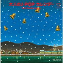 (V.A.)/大人のJ-POPカレンダー 365 Radio Songs 12月 故郷 【CD】