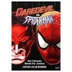 MARVEL HEROES スパイダーマン対デアデビル 【DVD】