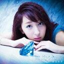 飯田里穂/青い炎シンドローム《初回限定盤A》 (初回限定) 【CD+DVD】