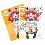 はじめてのギャル 第3巻 (初回限定) 【Blu-ray】