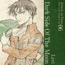 リヴァイ(CV:神谷浩史)/TVアニメ「進撃の巨人」キャラクターイメージソングシリーズ 06 Dark Side Of The Moon 【CD】