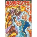 キン肉マンII世 Round.8 【DVD】