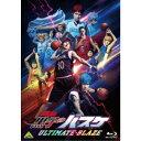 舞台「黒子のバスケ」ULTIMATE-BLAZE 【Blu-ray】