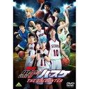 舞台「黒子のバスケ」THE ENCOUNTER 【DVD】
