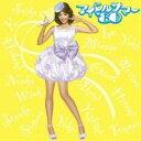 (オムニバス)/アイドルサマー'80 【CD】