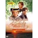 アボンリーへの道 SEASON III 【DVD】