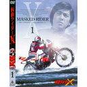 仮面ライダーX VOL.1 【DVD】