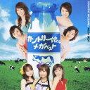 カントリー娘。/カントリー娘。 メガベスト 【CD+DVD