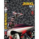 【送料無料】巨獣特捜ジャスピオン Vol.2 【DVD】