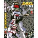 【送料無料】巨獣特捜ジャスピオン Vol.4 【DVD】