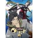 大江戸ロケット vol.2 【DVD】