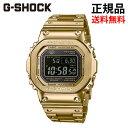 ショッピングG-SHOCK 【あす楽】【送料無料】G-SHOCK フルメタル GMW-B5000GD-9JF Gショック ジーショック 国内正規品【CASIO /カシオ】