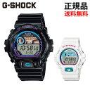 【送料無料】G-SHOCK G-LIDE Gライド GLX-6900-1JF GLX-6900-7JF Gショック ジーショック 国内正規品【CASIO /カシオ】
