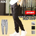 【送料無料】NIKE TECH FLEECE JOGGER ...