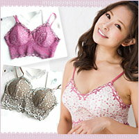 Non-wire Bra Cup's back side Silk 100%