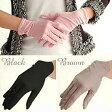 シルク100%手袋 【おやすみ】【UVカット手袋】【保湿ケア】【こだわりシルク100%】【シルク 手袋】