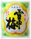 雪中梅普通酒 1.8L