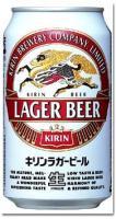 キリン ラガービール350缶