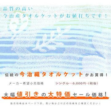 ���������륱�åȥ��륵����(140×190cm)��������㥬���ɡۺ����������륱�åȥ�ޥ���/������/��100��/���ѥ��å�/���'��ʺ����������륱�å�/10P08Feb15/��HLS_DU��
