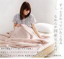 アクリル 毛布 シングル ロマンス小杉 軽量 ニューマイヤー毛布 日本製 静電防止でお肌に優しい軽い あ...