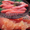 上級甘口たらこ 500g入り 北海道産 ギフトにオススメ もらって嬉しい、食べて納得【RCP】02P04Aug13