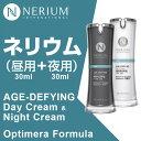 【国内配送】 Nerium Age-Defying Cream ネリウム エイジ・ディファイングクリーム 夜用 30ml & 昼用 30ml 各1個セット (韓国製)