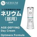 【国内配送】ネリウム Age-Defying Day Cream エイジ・ディファイング デイクリーム 30ml 昼用(韓国製)