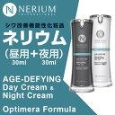 【国内配送】ネリウム Age-Defying Cream エイジ・ディファイングクリーム 夜用30ml&昼用30mlセット(韓国製)