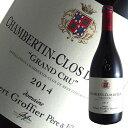 シャンベルタン クロ ド ベーズ特級[2014]ロベール グロフィエ(赤ワイン ブルゴーニュ)