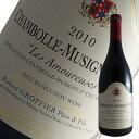 シャンボール ミュジニー1級レ ザムルーズ[2010]ロベール グロフィエ(赤ワイン ブルゴーニュ)