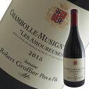 シャンボール ミュジニー1級レ ザムルーズ[2015]ロベール グロフィエ(赤ワイン ブルゴーニュ)