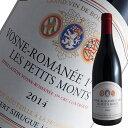 ヴォーヌロマネ1級レ プティ モン[2014]ロベール シリュグ(赤ワイン ブルゴーニュ)