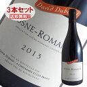 【送料無料】3本セット ヴォーヌロマネ[2013]ダヴィド デュバン(赤ワイン ブルゴーニュ)