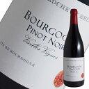 ブルゴーニュ ピノノワール V.V[2013]ロッシュ ド ベレーヌ(ニコラ ポテル)(赤ワイン ブルゴーニュ)