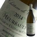 ムルソー ブラン ヴュー クロ[2014]フィリップ ブズロー(白ワイン ブルゴーニュ)
