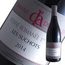 ヴォーヌロマネ1級レ スショ[2014]ラルロ(赤ワイン ブルゴーニュ)【02P03Dec16】
