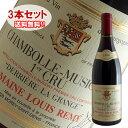 【送料無料】3本セット シャンボール ミュジニー1級デリエール ラ グランジュ[1998]ルイ レミー(赤ワイン ブルゴーニュ)
