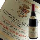 シャンボール ミュジニー1級デリエール ラ グランジュ[2001]ルイ レミー(赤ワイン ブルゴーニュ)
