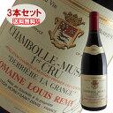【送料無料】3本セット シャンボール ミュジニー1級デリエール ラ グランジュ[2001]ルイ レミー(赤ワイン ブルゴーニュ)