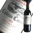 シャトー クラーズ[2002]フロンサック(赤ワイン ボルドー)