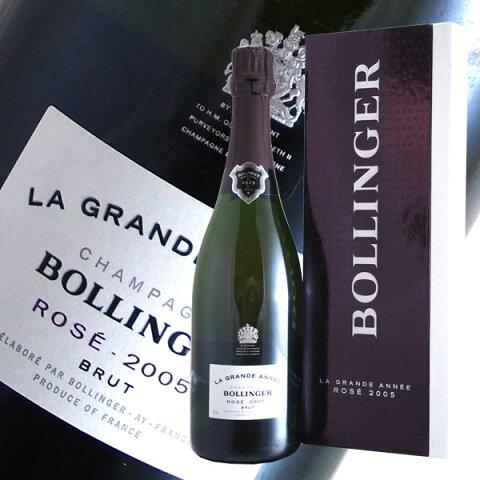 ボランジェ ラ グランダネ ロゼ[2005]ボランジェ(シャンパン)【ギフトボックス】