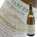 サンセール ブランレ ベル ダム 1997 ジトン ペール エ フィス(白ワイン ロワール)