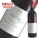 【送料無料】6本セット シャトー ムートン ロートシルト[2009](赤ワイン ボルドー)