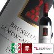 【送料無料】ブルネッロ ディ モンタルチーノ[2010]コル ドルチャ(赤ワイン イタリア)