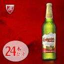ブドヴァイゼルブドバー瓶330mlx24本チェコビール輸入ビール