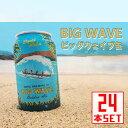 コナビール ビッグウェーヴ ゴールデンエール 缶355mlx24本 ハワイアンビール