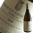 ムルソー1級レ ジュヌヴリエール[2006]コント ラフォン(白ワイン ブルゴーニュ)